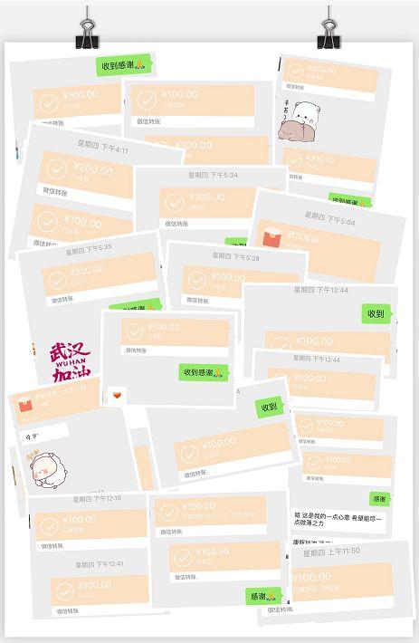 http://www.chn-anhua.com/d/file/content/2020/05/5ec4a138d4889.jpg